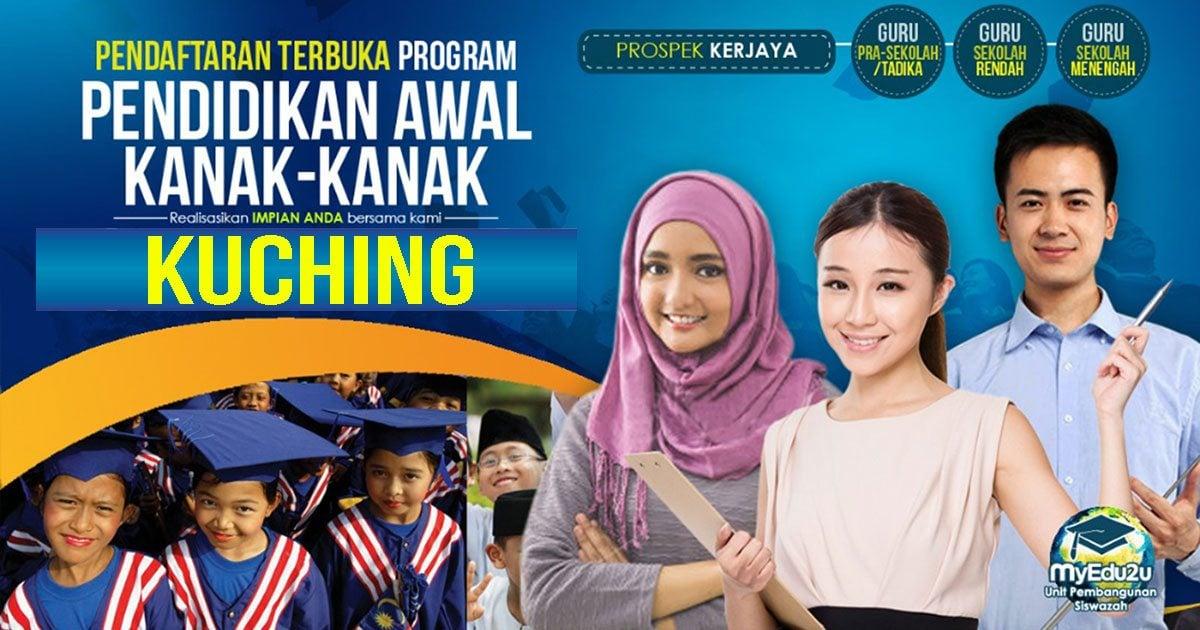 Pusat Latihan Tenaga Pengajar Daerah Kuching Sarawak